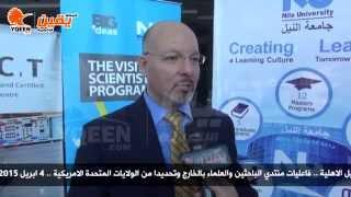 يقين | لقاء مع نائل عثمان في جامعة النيل الاهلية