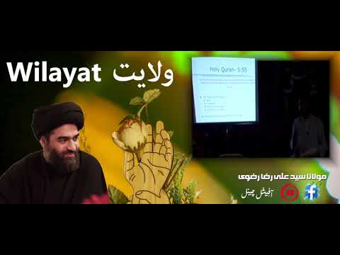 What is Wilayat? | Maulana Syed Ali Raza Rizvi
