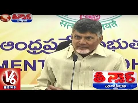 AP CM Chandrababu Fires On PM Modi Over Demonetisation And Petrol Price Hike | Teenmaar News