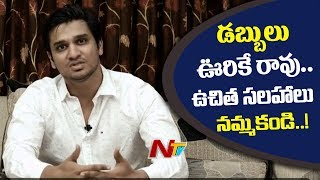 Hero Nikhil Ad | Beware Of Multi Level Marketing Frauds | Hyderabad Cyber Crime Police Short Film
