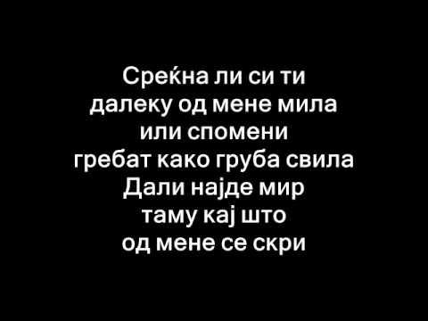 Tose Proeski - Srekna Li Si Ti