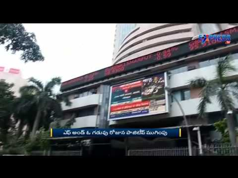 Stock Markets Ends With Profits   Express TV
