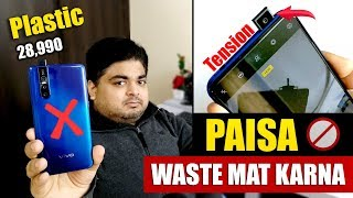 VIVO V15 PRO - PLASTIC in ₹28990 !!! 🔥🔥🔥 | Don't Buy Before Watching This Video | #RealTruth