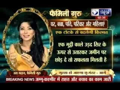 Family Guru with Jai Madaan on India News thumbnail