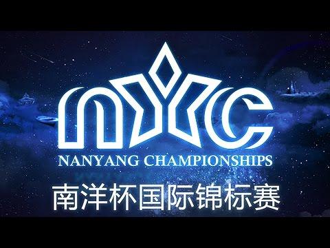 Mineski vs Trust Nanyang Championships SEA Qualifier Grand Final Game 1 bo5
