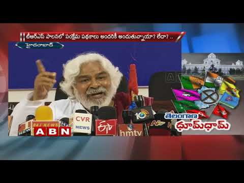Gaddar to contest against KCR in Gajwel | Telangana | ABN Telugu