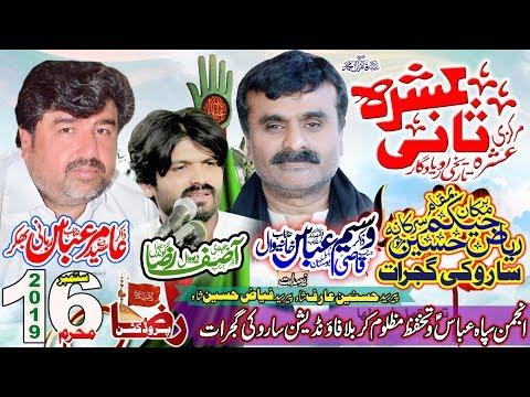 ???? Live Ashra Sani   16 Muharram 2019   Saroki Gujrat ( www.Gujratazadari.com )