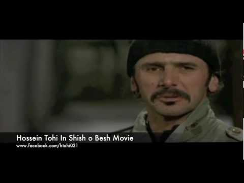Tohi in Shish o Besh Movie iran