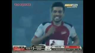 Muhammad Amir to Shahid Afridi BOWLED   Bangladesh Premiere League 2015