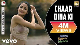 Matru Ki Bijlee Ka Mandola - Imran, Anushka | Chaar Dina Ki Video