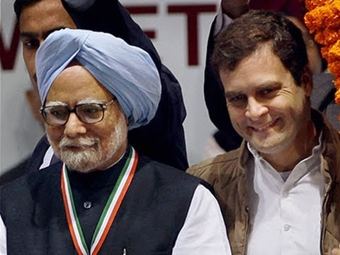 Rahul Gandhi skips Manmohan Singh farewell Party By Sonia