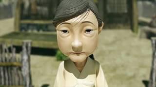 The Comfort Women (HISS 2016)