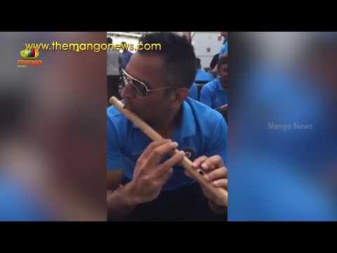 MS Dhoni Plays Flute | Suresh Raina Reveals Another Hidden Talent In Dhoni | Mango News