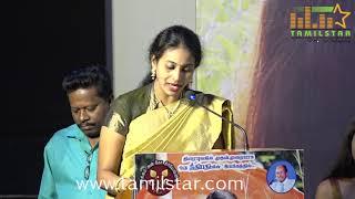 """Vedhamanavan"" Movie Audio Launch"