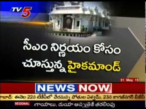 Andhra Pradesh Next home minister  post - TV5