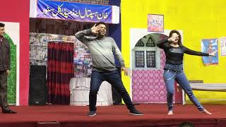 Special Performance Naseem Vicky and Afreen Khan 2017