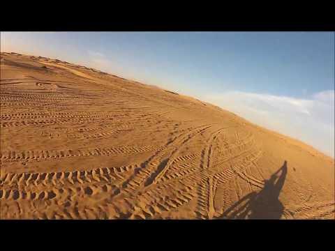 gordons well dune trip spring break 2013-2014