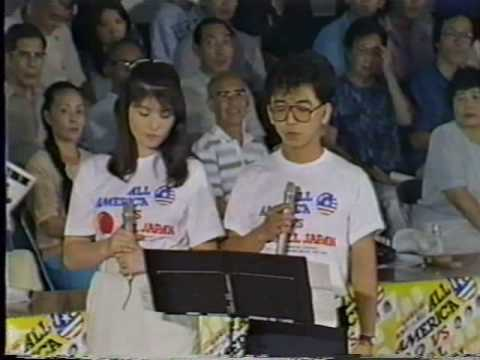1988 Womens All America vs All Japan Games Bowling Exhibition part 1
