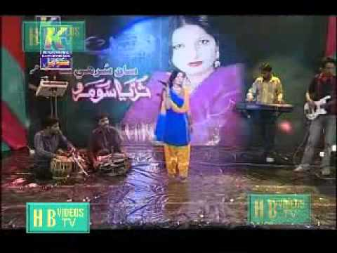 Suraya Soomro--album--12--lajawab--kadhy Munje Aghana Te Endy--hb342312.flv video