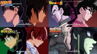 [MAD] Naruto Shippuden / Dragon Ball Super / Boku no Hero A. / Hunter x Hunter (Guren ??) ENG. VERS.