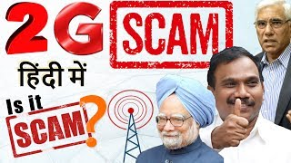 What is 2G SCAM case all about? Supreme court verdict, Kanimozhi & A Raja Acquitted -Current Affairs