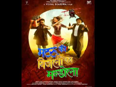Oye Boy Charlie Song from Matru Ki Bijli Ka Mandola by satyaprakash...