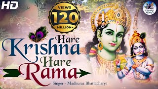 MAHA MANTRA :- HARE KRISHNA HARE RAMA | VERY BEAUTIFUL - POPULAR KRISHNA BHAJANS ( FULL SONGS )