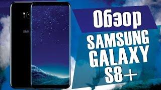 Рекламный ролик смартфон Самсунг Галакси. Не сейчас. 3 мес бесплатно....