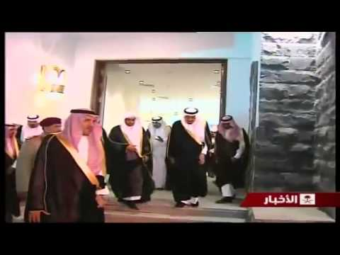 Crown Prince Salman in Quba Mosque (1434-2013)