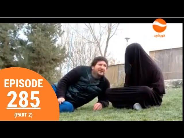 نقطه جوش - قسمت دوصد و هشتاد و پنجم - بخش دوم / Nooqta E Jush - Episode 285 - Part 2