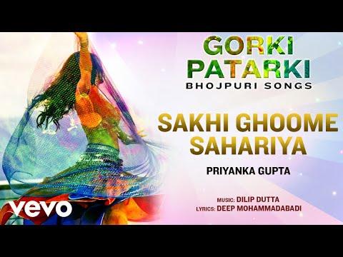 Sakhi Ghoome Sahariya - Official Full Song | Gorki Patarki | Priyanka Gupta