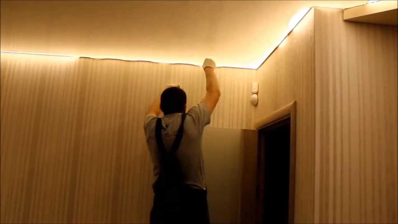 Plafond staff perfore fort de france estimation prix au for Faux plafond perfore