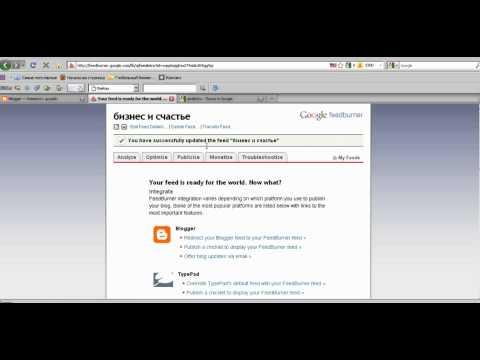 Наполнение блога и создание страниц Урок №3