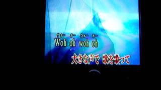 虹色バス 宇多田ヒカル カラオケ 歌詞付き