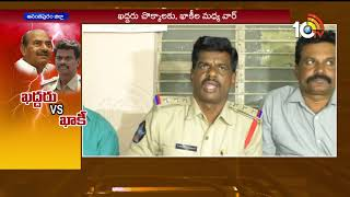 ఖద్దరు Vs ఖాకీ… | Anantapur Police Officers warn Politicians