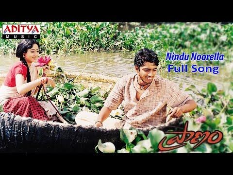 Nindu Noorella Full Song ll Pranam Movie ll Allari Naresh, Sada
