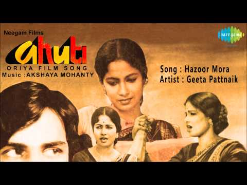 Hazoor Mora | Ahuti | Geeta Pattnaik | Akshaya Mohanty | Oriya...
