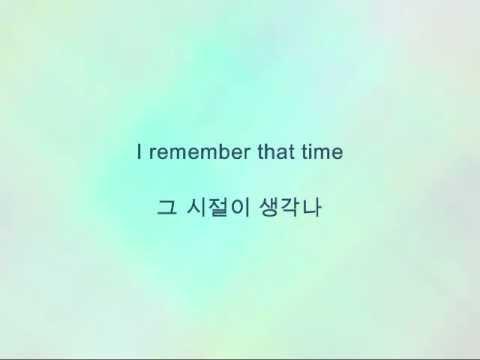 Infinite - Can U Smile (Remake) [Han & Eng]