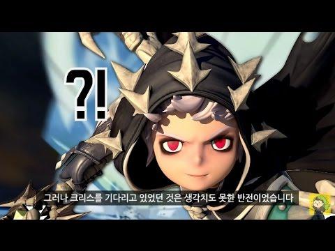 Seven Knights Daily Dungeoun Hard with Yu Shin (Tuesday)