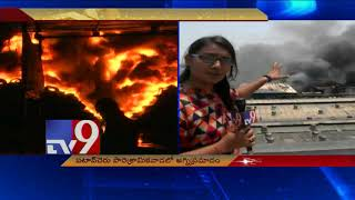 Agarwal Rubber Factory Fire Accident : 100 Crores above damage