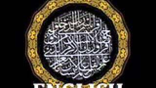 PARA-2 (Sayaqool) - Part 7/21 [ English Commentary ]