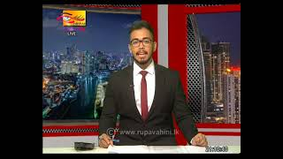 2021-01-19 | Channel Eye English News 9.00 pm