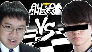 DOTA 2 Auto Chess: SKT Fake Faker VS Trump