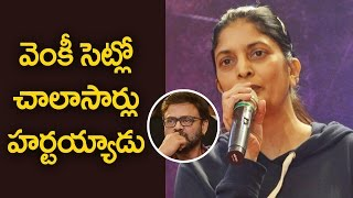 Director Sudha Speech about Venkatesh at Guru Movie Trailer Launch