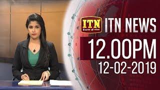 ITN News 2019-02-12 | 12.00 PM