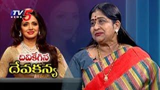 లైవ్లో కంటతడి పెట్టిన కవిత | Actress Kavitha Gets Emotional Over Sridevi Sudden Demise