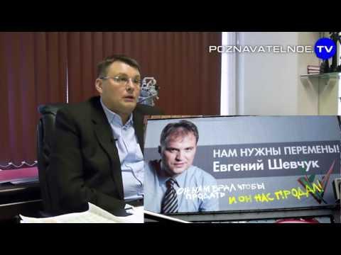 Аналитик о Приднестровье, Шевчуке и Шерифе