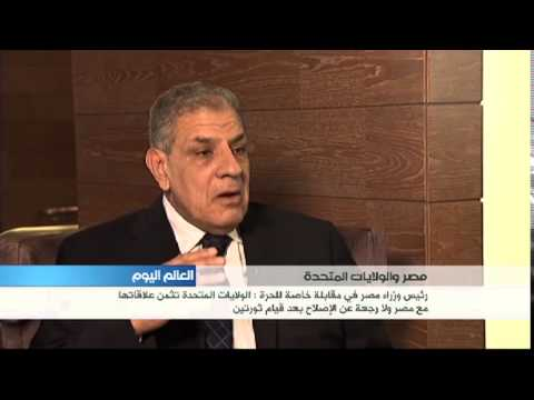 مقابلة مع رئيس وزراء مصر ابراهيم محلب