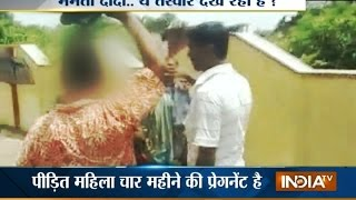 GRP Jawan Beats A Pregnant Woman In West Bengal | India Tv