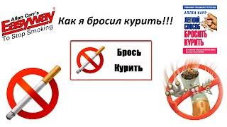 Бросил курить болит кишечник - begin:vcard version:21 tel;pref;work;voice;encoding